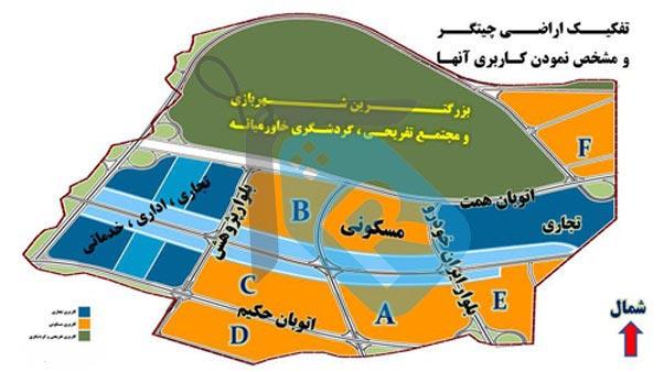 تفکیک-عراضی-شهرک-چیتگر-مشاورین-مسکن-رسام