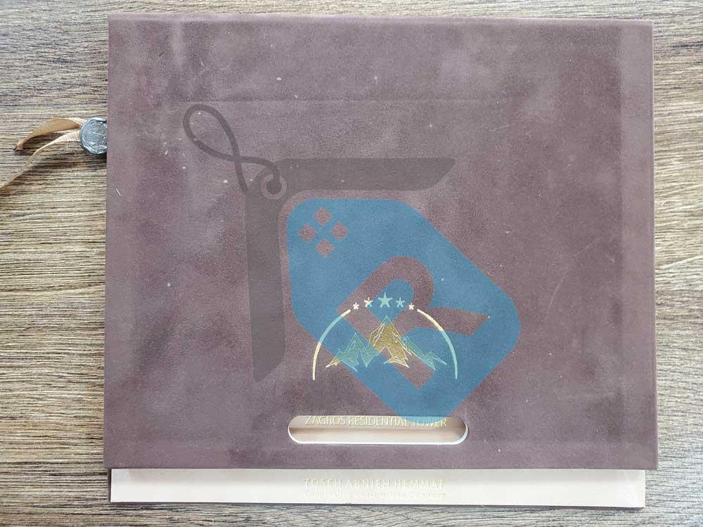 دفترچه-عضویت-پروژه-زاگرس-مشاورین-مسکن-رسام-2